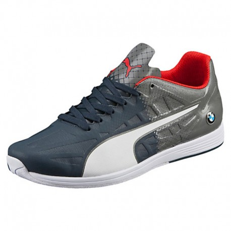 BMW MS EVOSPEED LACE - JB Sports ef1598906