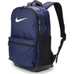 Brasilia Medium Training Backpack - BA5329