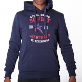 JERSEY SOV M WOODS PULL OVER HOODY